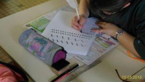 calligraphie 1 (3)